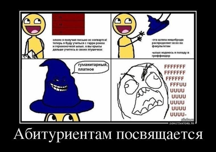 Преминула посмеяться кремль вид сверху фото сто шестьдесят