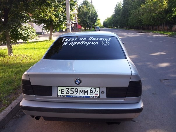 Наклейки на авто красноярск заказать - e4be
