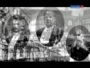 Искатели Люстра купцов Елисеевых Познавательно приключенческая программа о значимых мировых исторических событиях
