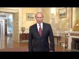 Приветствие Путина на английском языке.