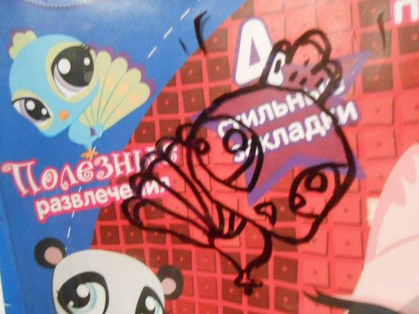 Как сделать наклейку с помощью витражных красок… (8 фото) - картинка