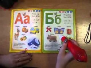 Детская ручка интерактивная и детский mp3 плеер - raspashonka.com.ua