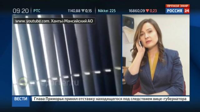 Новости на Россия 24 • Минус 62: в Югре узнают температуру по ощущениям