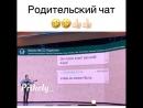Prikoly BoPYbRYAQ
