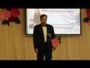 Поет Виктор Кузнецов солист вологодского духового оркестра Классик модерн бэнд