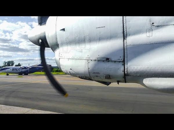 Sirius Aero Antonow AN-24 landing and approach @ Irkutsk Airport