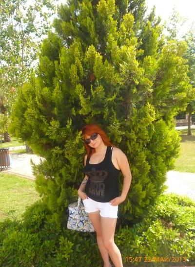 Лена Юнусова, 5 января 1990, Самара, id183991311