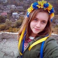 Helen Rudenko