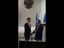 Старостин Иван Игоревич Паспорт России