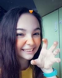 Валерия Цветнова