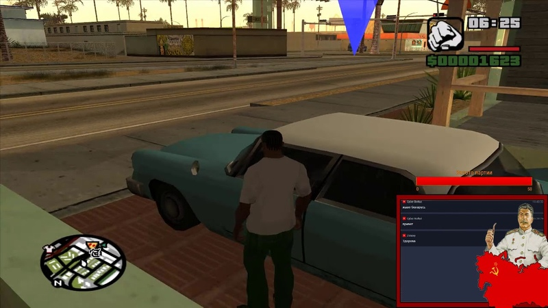 Grand Theft Auto: San Andreas — Часть 10: Мексиканская колыбель