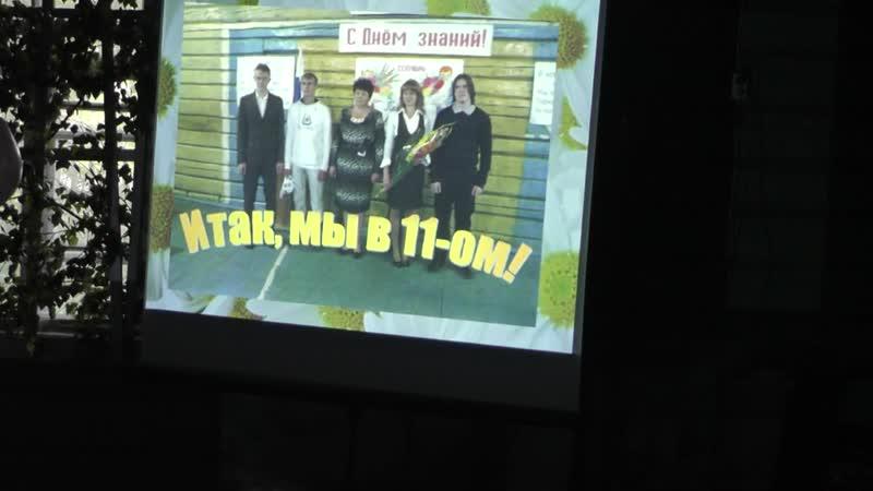 выпускной ( презентация )