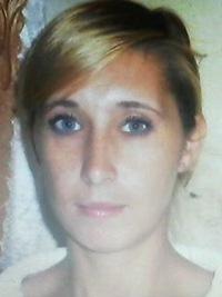 Ольга Заварницына, 22 июня 1983, Нежин, id228061541
