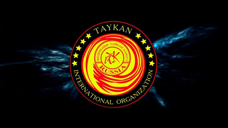 OTK - TAYKAN / TAYKAN KUMITE (mix fight) 2