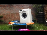 Как стиралка готовилась к лету