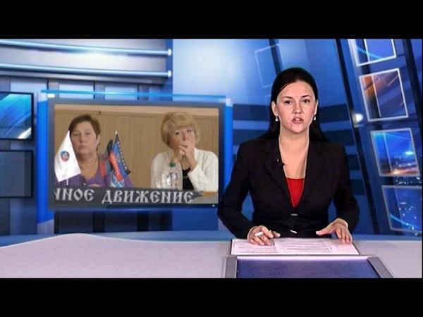 В Куйбышевском районе Донецка прошла встреча с кандидатами в депутаты от ОД «Донецкая Республика»