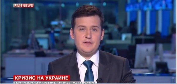 свежие новости россии и мира сегодня видео ютуб
