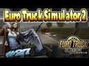 Гигантская Пробка на горной дороге в Швейцарии 27 - Euro Truck Simulator 2