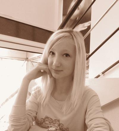 Ангелина Костенко, 4 ноября , Ельня, id172385053
