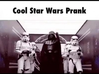 Пранк с Звездными Войнами