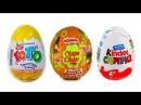 Монстерй Хай Шоколадные Яйца: Toto Angry Birds, Киндер Сюрприз, Чупа Чупс