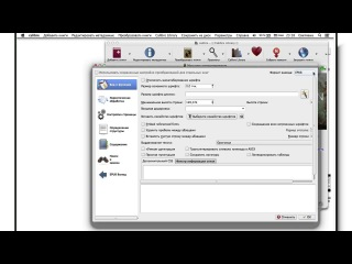 Термины №41: как конвертировать электронные книги