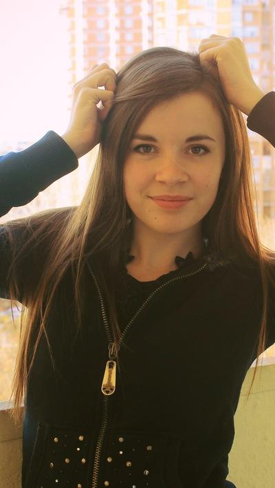 Ірина Полянська, 7 июня , Кельменцы, id113525135