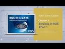 [ROS Tutorials] Chapter 3.1: ROS Services programming Wam robot-arm (Python)