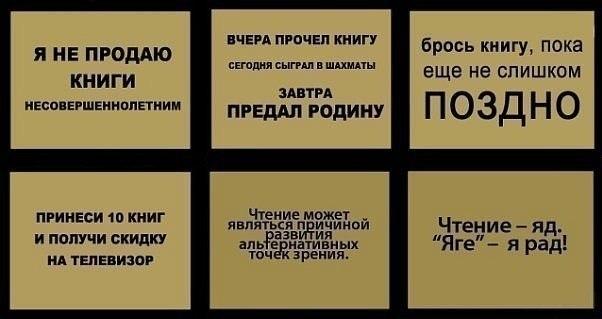 http://cs403922.vk.me/v403922512/9359/q5aawSBtAUk.jpg