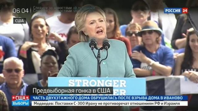 Новости на Россия 24 • Охрана эвакуировала Дональда Трампа с публичного выступления из-за опасности покушения