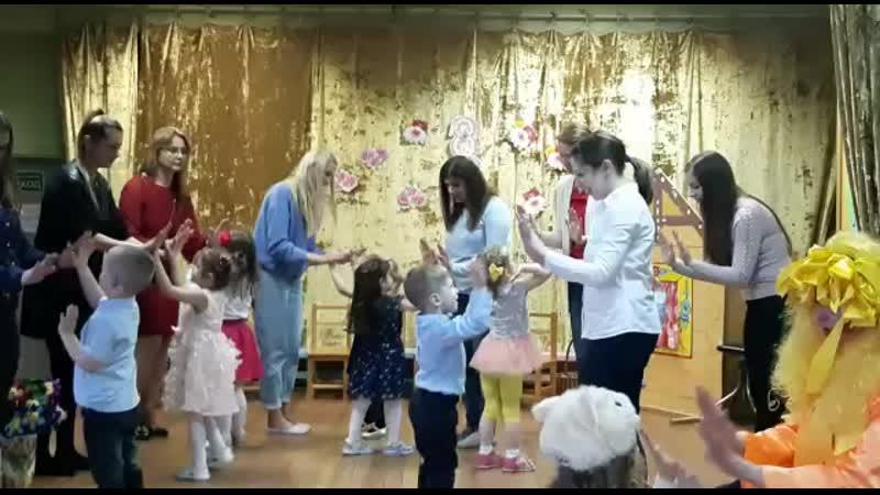 Танец с мамочками (8 марта, Дети 3 года)