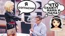 💍Сделал предложение ПУТАНЕ - РЕАКЦИЯ РОДИТЕЛЕЙ 🤣 Дизель Шоу ЛУЧШЕЕ - ЮМОР ICTV