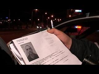 23 апреля 2013, Вторник, 09:01, новости - В Белгородской области за информацию об убийце 6 человек объявлено вознаграждение - Пе