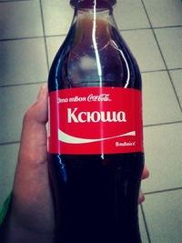 Ксения Тимчук