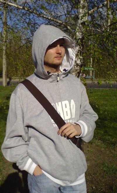 Павел Виталиевич, 30 ноября , Полтава, id168284497