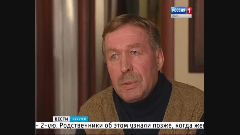 В Иркутске после двух тяжёлых операций умерла женщина. Почему родственники говорят о халатности врачей
