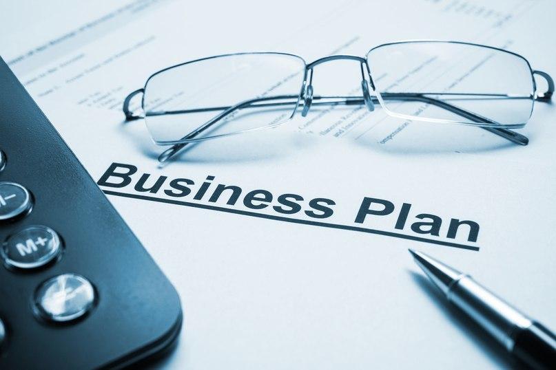 Бизнес план что проще составление бизнес плана саратов