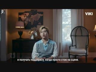 [RUS SUB][301018] When You Call My Name (MONSTA X)
