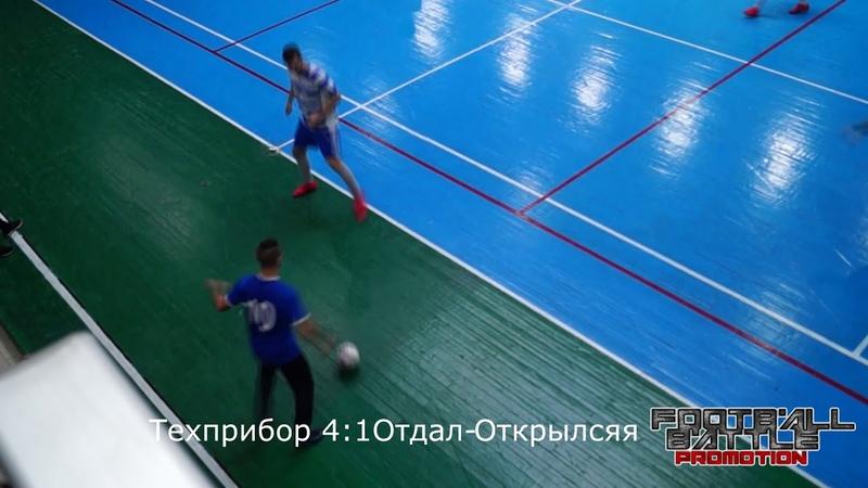 Техприбор Отдал Открылся 2 тайм