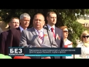 Без комментариев. 14.05.18. День Государственного герба и флага в Барановичах.