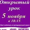 Открытый урок в школе танцев LatinaClub Kharkov