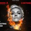 НОЧНЫЕ СНАЙПЕРЫ в Стокгольме: пт 5 октября!