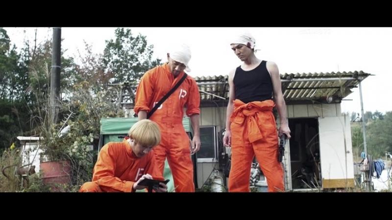 Я хочу мстить (2016) Fukushu shitai