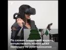 В Disney создали костюм, позволяющий ощутить виртуальную реальность