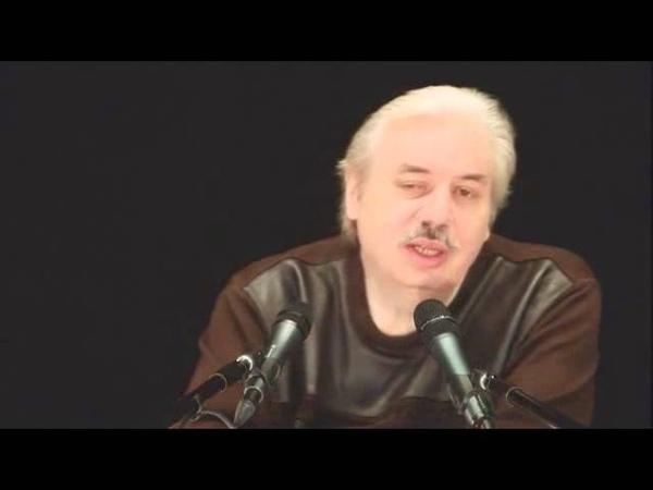 Николай Левашов. Россию уничтожают социальные паразиты