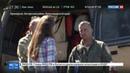 Новости на Россия 24 • Эковахта Гринпис погорела экологов обвинили в пожарах на Кубани