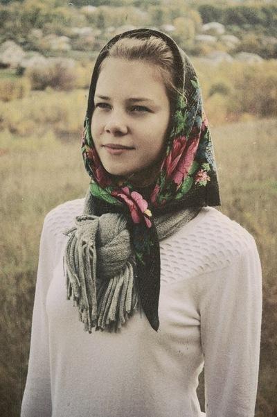 Алина Гвоздевская, 9 марта 1999, Калач, id66612268