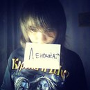 Фото Елены Хрулёвой №22