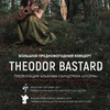 THEODOR BASTARD - 17.12 / ZIL ARENA. Москва.
