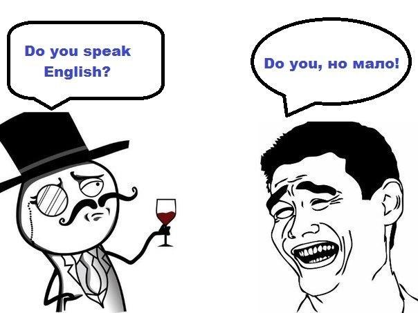 Я не говорю по-английски 1995 io no spik inglish